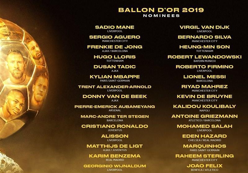لیست 30 نفره کاندیداهای توپ طلا تکمیل شد، نامزدهای جایزه یاشین و بهترین بازیکن جوان معرفی شدند