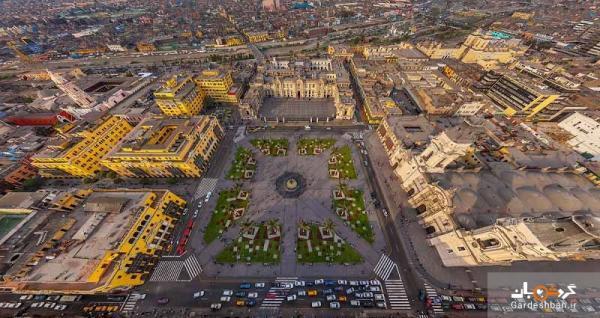 لیما؛ شهر شاهان پرو